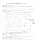 山本勇気 様(30代) アンケート写真