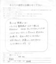 M.H 様(40代) アンケート写真