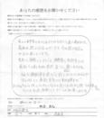 M.O 様(大阪市港区・40代) アンケート写真