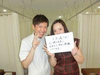 T 様(大阪市中央区・40代) 写真