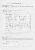 H.K 様  (大阪市・20代) アンケート写真