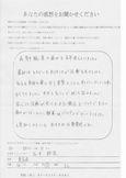 石中那奈 様 (奈良県・30代) アンケート写真