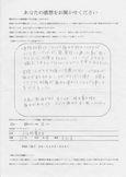 S.U 様 (大阪市豊中市・30代) アンケート写真