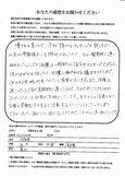 H.H 様 (大阪市・30代) アンケート写真