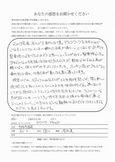 カワバタアキヒロ 様 (大阪市西区・30代) アンケート写真