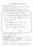 中村充 様 (福島区吉野・30代) アンケート写真