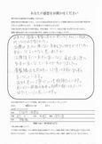T 様 (大阪市浪速区・40代) アンケート写真