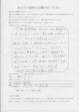 Y.M 様 (大阪府阪南市・40代) アンケート写真