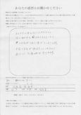 Y.H 様 (大阪市茨木市・40代) アンケート写真